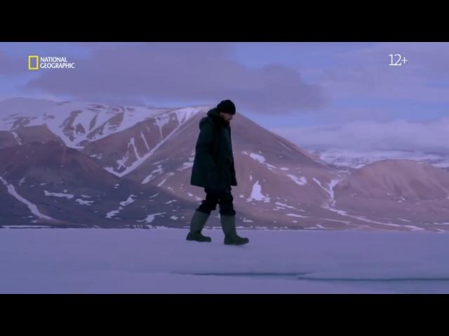 ролик из фильма Спасти планету перед потопом! 2016 Ди Каприо
