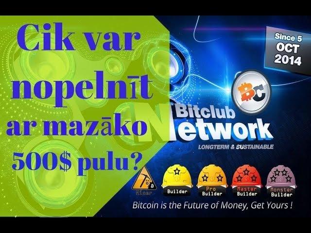 Bitclub Network - Cik var nopelnīt ar mazāko 500$ pulu