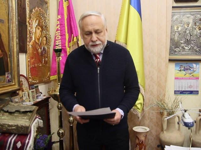 Україна — цивілізована країна .
