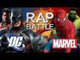 Рэп Баттл - Marvel vs. DC Comics