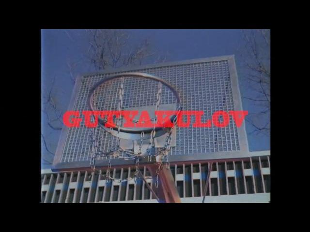 GNEV (STREET STYLE)