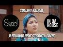 Xullasi Kalom 2-Выпуск. Я решила приготовить плов. (Markaz Show By SoundPixels)