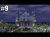 The Sims MEDIEVAL #9