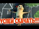 🎮УСПЕЙ СКАЧАТЬ Joumee The Hedgehog!