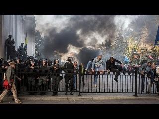 ТЕОРИЯ ЗАГОВОРА. Снайперы Майдана тайна, покрытая властью. 29 11 2017.