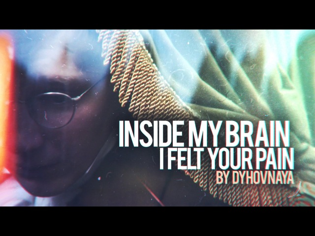 Inside my brain i felt your pain | war and peace [SURcu Contest]