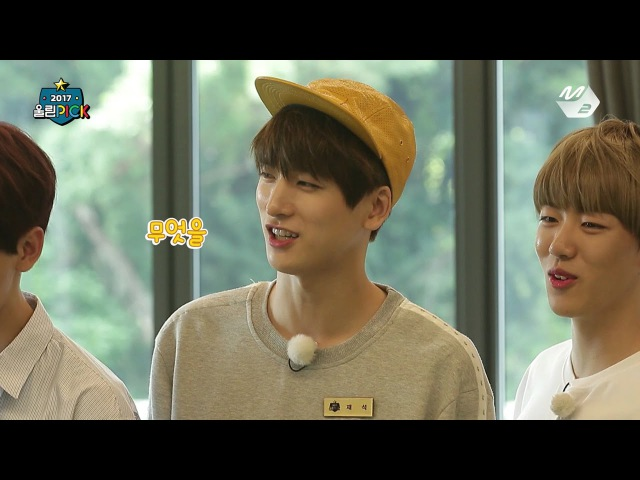 [2017 WoollimPICK] 4 How can WOOLLIM become WOOYU? 110sec shouting in silence game! EP.6
