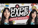 Моя видео-визитка для HYPE CAMP#HypecampRenara Karalek