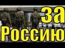 СБОРНИК МУЗЫКИ О РОССИИ ПАТРИОТИЧЕСКИЕ В ФОРМАТЕ МП3 СКАЧАТЬ БЕСПЛАТНО