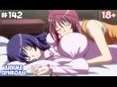 Аниме приколы | Anime COUB | Аниме приколы под музыку 142 - НЯ!Может займёмся этим сейчас?!