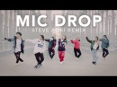 [K-POP IN LACMA] MIC Drop (Steve Aoki Remix) - BTS (방탄소년단) SEOULA
