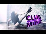 club music ( лучшая клубная музыка) trance music
