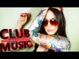 club music ( лучшая клубная музыка) trance