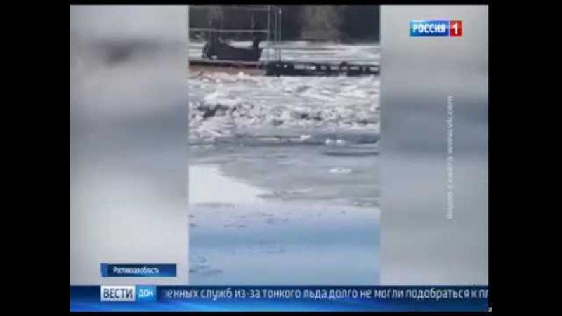 Унесло течением вместе с пирсом: на реке Северский Донец спасли рыбака