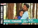 Arere Yekkada Full Video Song Nenu Local Nani, Keerthi Suresh Devi Sri Prasad