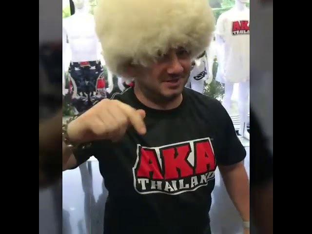 Михаил Галустян - породия Магрегора | даёт вызов Хабибу Нурмагомедову