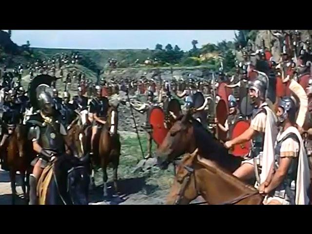 Завоевание Коринфа 1961 Римская Империя сторические Фильмы Художественные