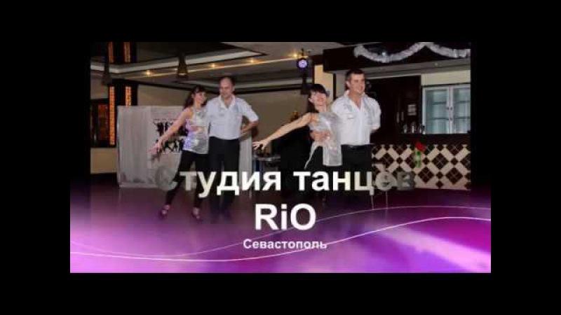 Бразильский зук. Студия танцев
