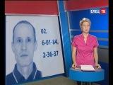 ОМВД России по г. Ельцу просит помочь в поиске пропавшего мужчины