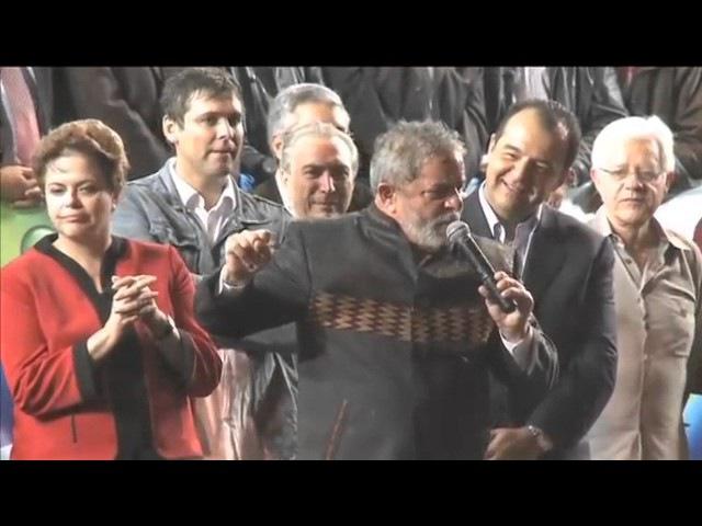 Comício de Sérgio Cabral e Dilma na Cinelândia, com Lula