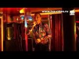 Сергей Сидель(экс.Грубов) без Жеки-Годы молодые