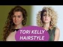 Прически на средние длинные волосы каждый день в стиле Tori Kelly Зачіска причоски