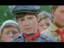 Бронзовая птица. 1 серия (1974). Приключения, советский фильм | Золотая коллекция