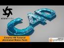 Animated Water-Text - OCTANE (Cinema 4D Tutorial)