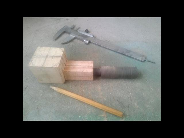 Изготовление курительной трубки своими руками из бука с эбонитовым мундштуком 1 часть