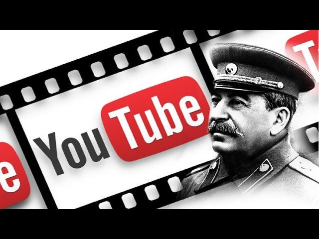 Сталин и Ельцин. Цифры и факты. Репрессии и убийства