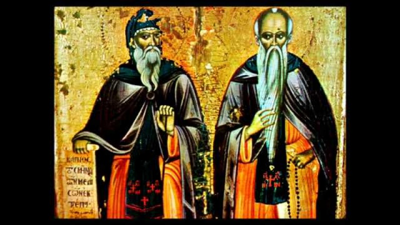 Liturgical Music From the Russian Cathedral 1961 1 Johannes Damascenus Choir of Essen