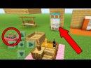 Майнкрафт: 5 СЕКРЕТНЫХ ВЕЩЕЙ О КОТОРЫХ ВЫ НЕ ЗНАЛИ В МАЙНКРАФТЕ! (Xbox, PE, PC, PS)