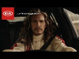 2018 Kia Stinger Steven Tyler Big Game Ad Feel Something Again