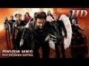 Люди Икс-3-Последняя битва 2006 - Дублированный Трейлер HD