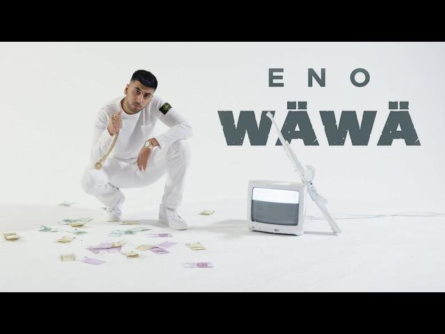 ENO - WÄWÄ (Official Video) ► Prod. von NISBEATZ