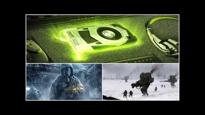 В NVIDIA назвали сроки падения цен на видеокарты | Игровые новости