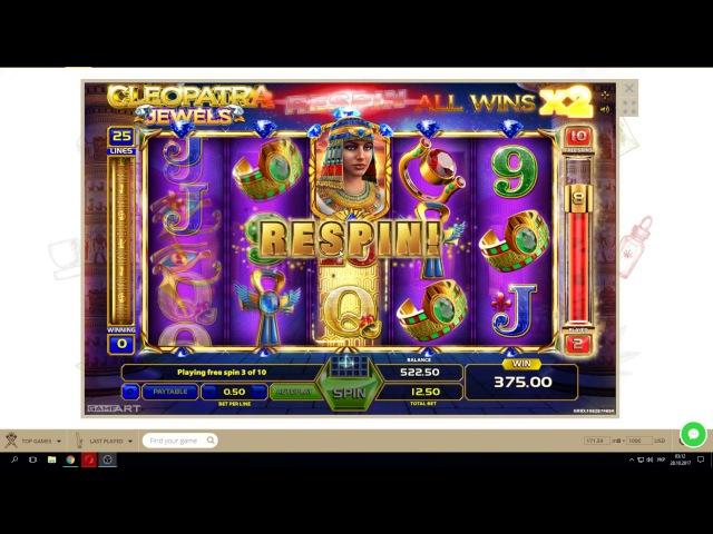 Big win casino slot Cleopatra - GameArt (Bet 12.5€)