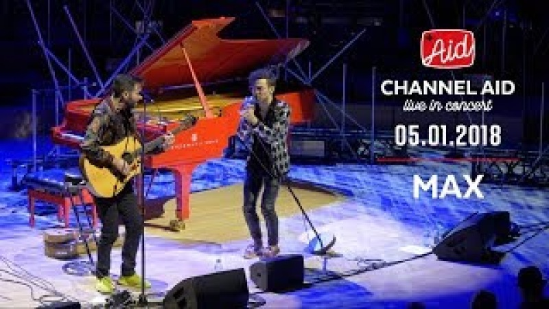 Ms Jackson - Outkast by MAX live from Elbphilharmonie Hamburg | CALIC2018