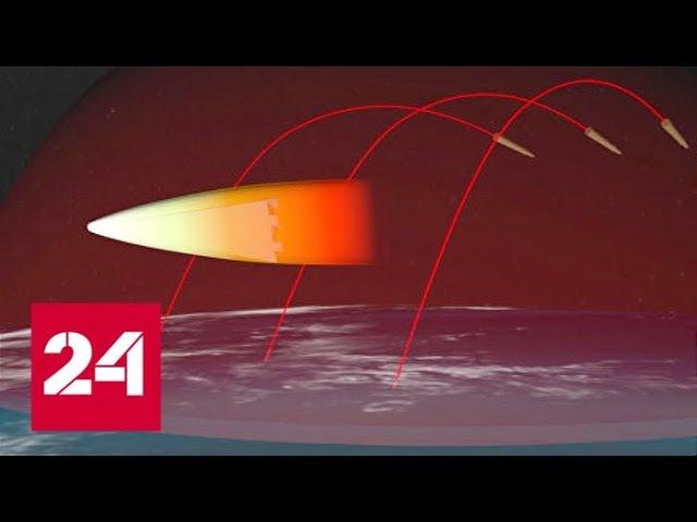 Минобороны выбирает лучшие названия для нового оружия - Россия 24