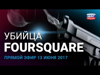 Новое приложение от Mail.ru ― «убийца» Foursquare и Swarm