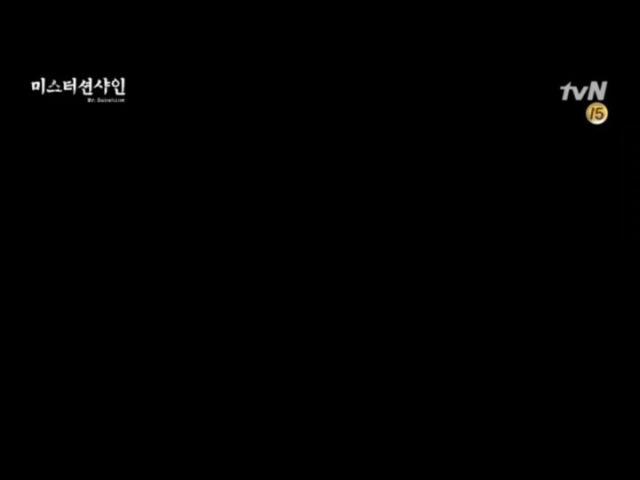 Мистер Солнечный свет | Mr. Sunshine | 미스터 션샤인 Господин Саншайн