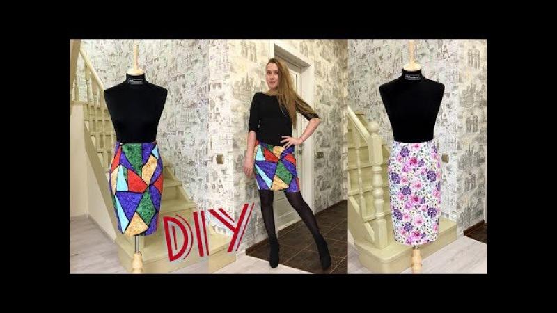 Как сшить трикотажную юбку без выкройки |TIM_hm|