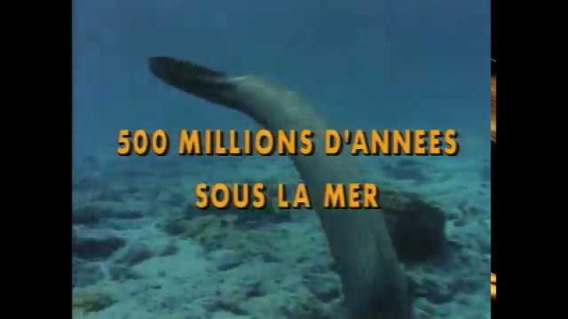 22 1973 500 миллионов лет на дне моря
