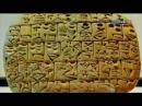 Армения исток и род цивилизации