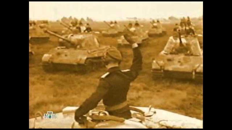 Военное дело Танки, борьба за выживание