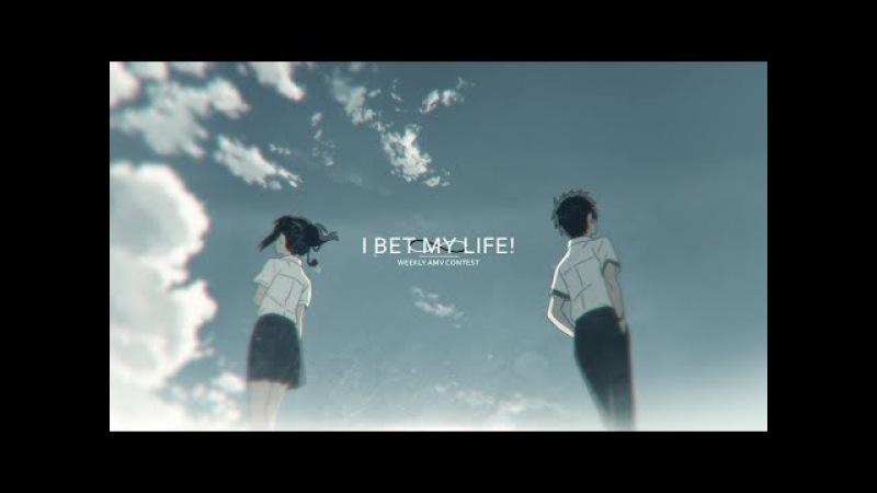 [AMV] I Bet My Life! - Kimi No Na wa [WAC 12]