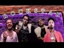 ROCKSTAR - OSMOS x Bave Post Malone x 21 Savage remix