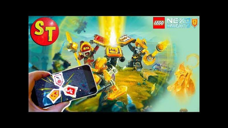 Лего НЕКСО НАЙТС. Сканируем новые щиты с нексо силами | Lego Nexo Knights combo power. funny kids.