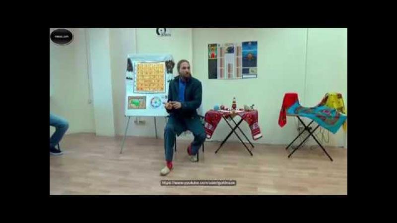 Георгий Левшунов (Иван Царевич) - Легкие отношения с людьми и жизнью. Встреча в Екатеринбурге.