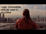 TIKHOMIROV - BORN TO BE (Beastly Beats prod.)